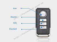Пульт для автономной сигнализации Alarm S03R, S12R, S15R(радио-брелок)
