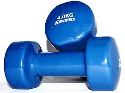 Гантели для фитнеса виниловые 4кг (пара)
