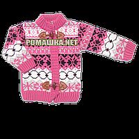 Детская вязанная кофта для девочки р. 92-98 на молнии 100% акрил 3344 Розовый 92