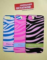 Накладка-принт для IPhone 5 Luxo-зебра