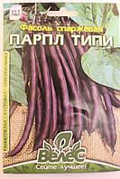 Квасоля спаржева Парпл Тіпі 15г