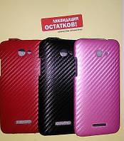 Чехол-флип для HTC x920e карбон