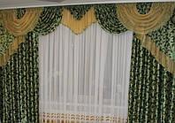 """Готовые шторы с ламбрекеном """"Блекаут"""" для гостиной,спальни .Ширина 2.5м -3.5м высота 2.8"""