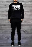 Спортивный мужской костюм тёплый, хлопок Adidas  (чёрный)