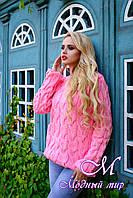 "Теплый женский свитер розового цвета в крупную вязку ""Лало"" (ун. S-L) арт. Лало 6910"