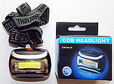 Фонарь налобный COB HEADLIGHT CH-2016