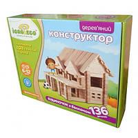 Конструктор деревянный Домик с балконом  0024 Игротеко, 136 дет