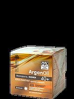 Dr.Sante ArganOil крем-лифтинг против морщин дневной 40+ 50мл