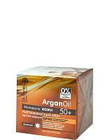 Dr.Sante ArganOil разглаживающий крем против морщин дневной 50+ 50мл