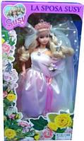 "Кукла ""Susy"" 2202, Невеста, в коробке 33*17*6 см, с аксессуарами, двигаются ручки и ножки."