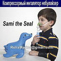 Компрессорный ингалятор Philips Respironics Sami The Seal Nebulizer Compressor