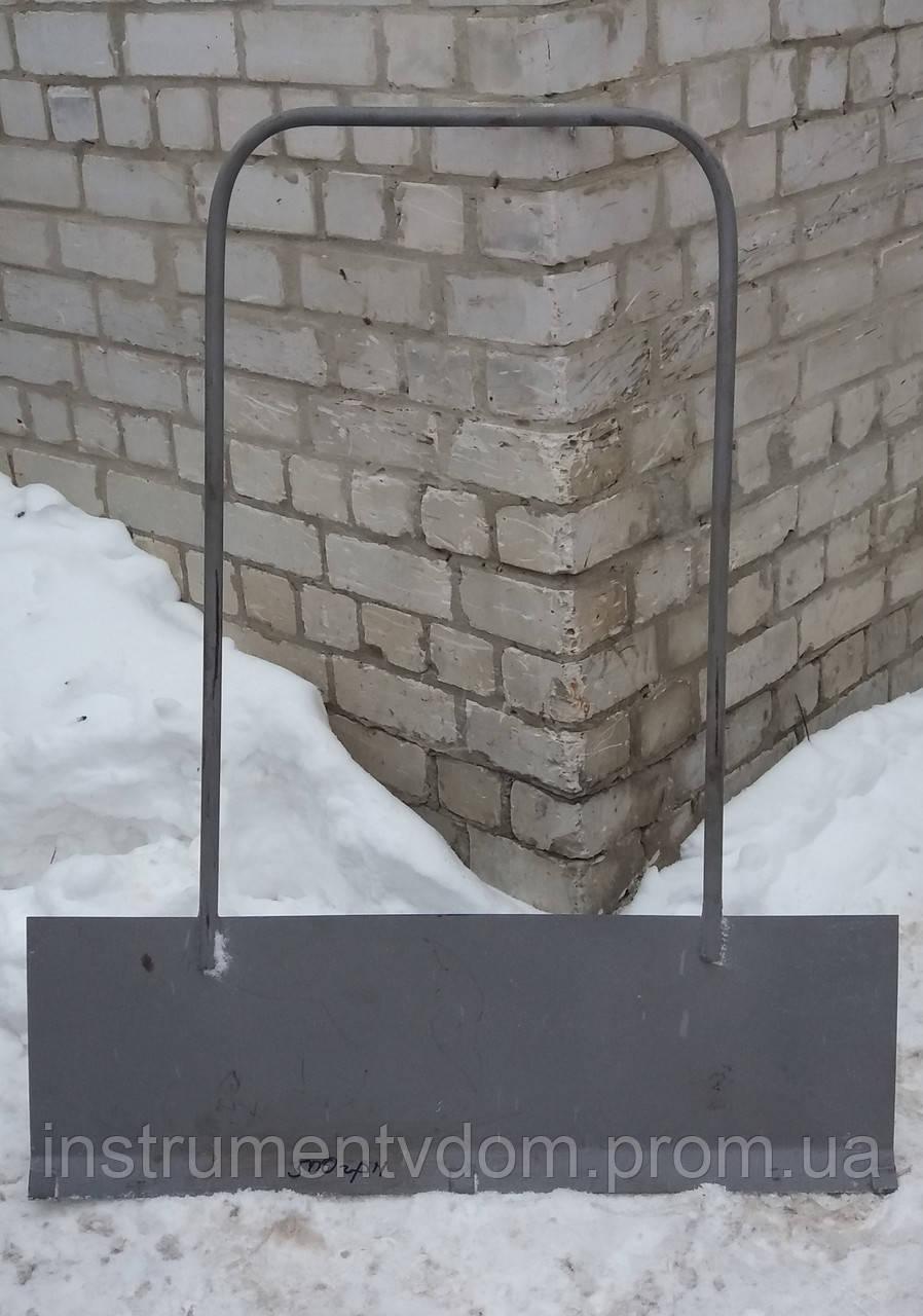 Скребок металлический для уборки снега