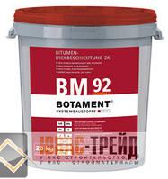 ТМ  BOTAMENT BM 92 Schnell  битумное толстослойное покрытие (ТМ Ботамент БМ 92 Шнел),28 кг.