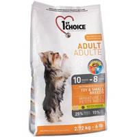 Корм для взрослых собак мини и малых пород 1st Choice (Фест Чойс) с курицей, 7кг +Бесплатная доставка