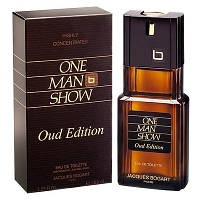Jacques Bogart One Man Show Oud Edition (Жак Богарт Ван Мэн Шоу Оуд Эдишен)