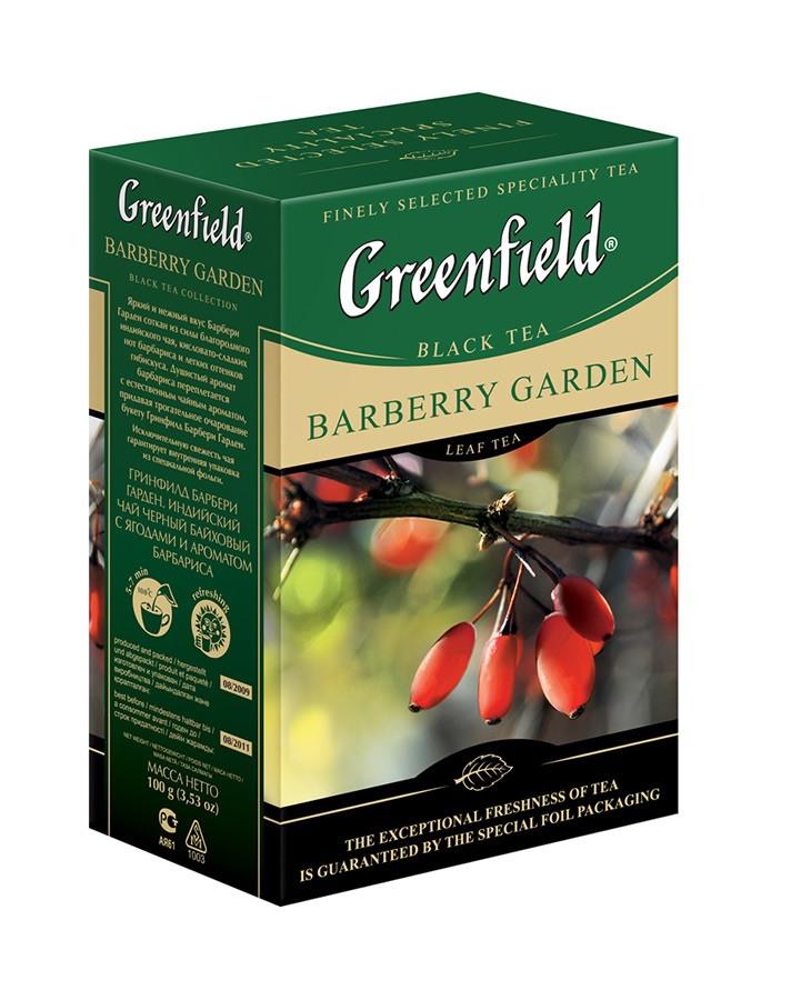Чай Greenfield Barberry Garden ( барбарис)100 гр.