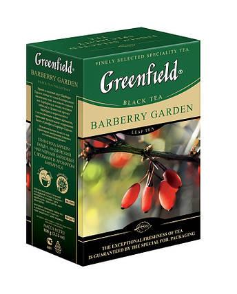 Чай Greenfield Barberry Garden ( барбарис)100 гр., фото 2