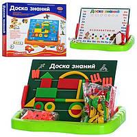 Доска знаний магнитная Буквы и геометрические фигуры 0709 Joy Toy, в чемодане. Рекомендуем!