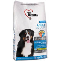 Корм 1st Choice (Фест Чойс) для взрослых собак средних и крупных пород с курицей, 7кг + Бесплатная доставка!
