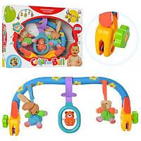 Дуга с игрушками на кроватку или коляску 391