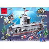Конструктор Brick 816 Подводная лодка