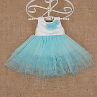 "Платье ""Наталі"" Атлас,фатин Голубой р.68-104"
