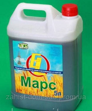 МАРС - EL(5л) Биостимулятор роста  - пленкообразующий, для семян и растений, убережет от заморозков и засухи