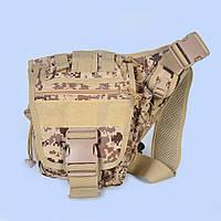 Тактическая сумка на плече - Desert
