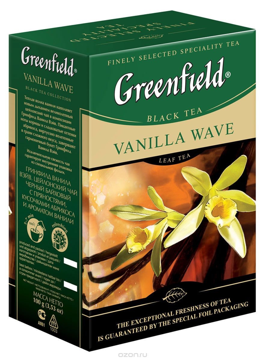 Greenfield Vanilla Wave черный листовой чай, 100 г