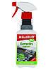 Mellerud BIO - Органическое средство для устранения неприятных запахов