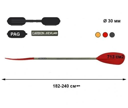 Сверхлёгкое весло для байдарки и каяка из карбон-кевлара tnp 737.0 Rapa, фото 2