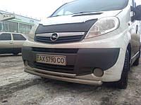 Кенгурятник (двойной ус) для Opel Vivaro2001-15