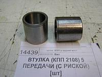 Втулка КПП Ваз 2108-2115 шестерни 5-й передачи АвтоВАЗ