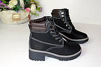 Женские ботинки зимние Timberland