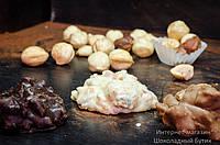 """Шоколадные конфеты ручной работы """"Ореховое наслаждение"""" в белом шоколаде."""