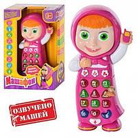 Телефон 1597 Машафон,развивающий, обучающий. ВИДЕО