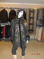 Черная куртка с золотыми узорами