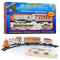 Железная дорога игрушечная музыкальная Голубой вагон с перроном 7013/8041