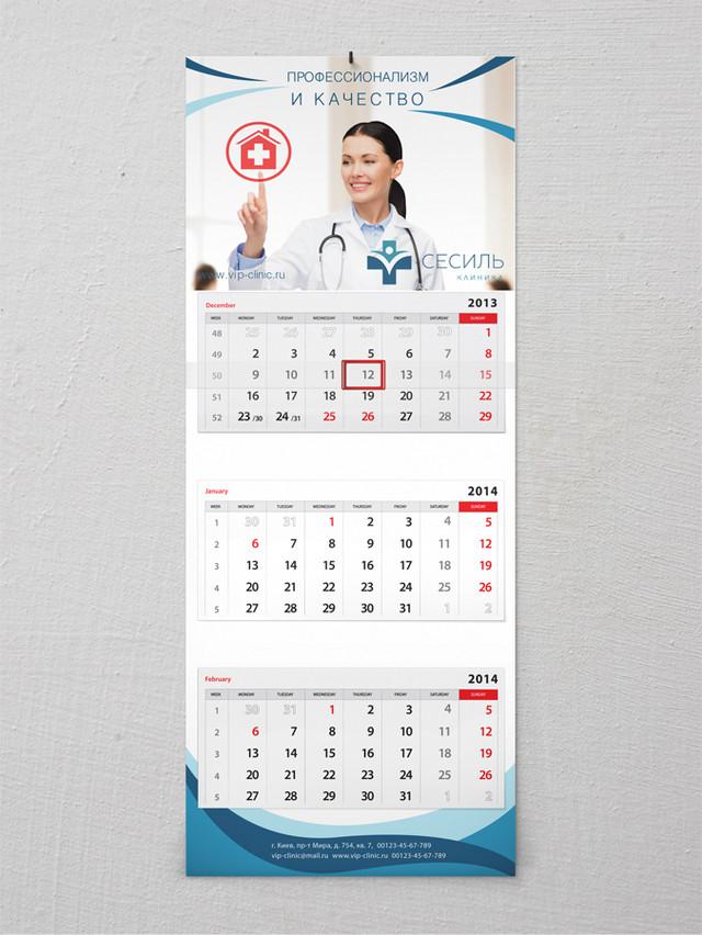 Изготовление квартальных календарей в Днепре