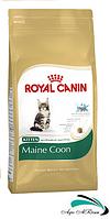 Корм для котят мейн-кун, 2 кг ( от 3 до 15 месяцев ), Royal Canin Maine Coon Kitten