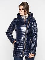 Удлиненная демисезонная женская куртка косуха на синтепоне Modniy Oazis синяя 9097/3, фото 1