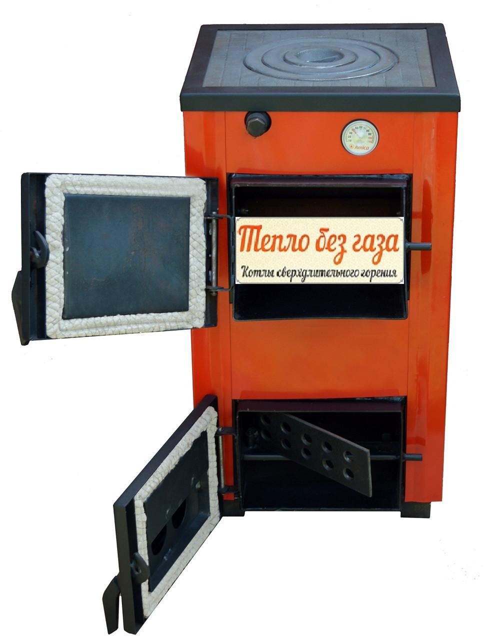 Твердотопливный котел Amica Optima 14 кВт с плитой