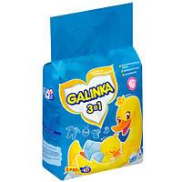 Стиральный порошок детский Галинка 2.4 кг