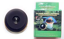 Фонарик для кемпинга Flashlight Lantern UP-01