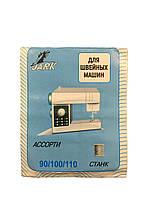 """Игла для швейной машины ассорти """"станк"""" JARK 90/100/110"""