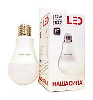 LED-лампа Наша Сила A60 Е27 12W 3000K (теплый свет)