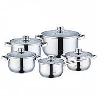 Набор посуды ( Набор кастрюль ) 10 предметов MR-2020