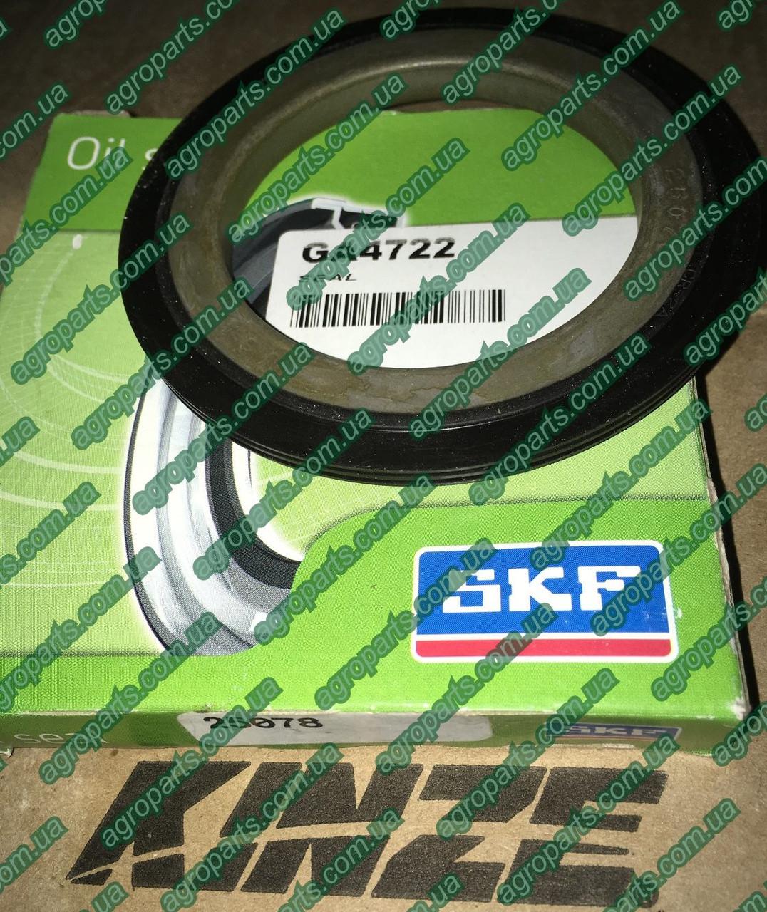 Сальник GA4722 ступицы Seal Kinze уплотнение ga 4722