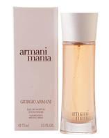 Armani Mania, 75 ml