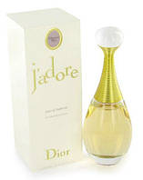 Christian Dior Jadore, 100 ml